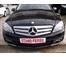 Mercedes-Benz Classe C 220 CDi Classic J17 BlueE.Aut. (170cv) (5p)
