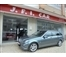 Mercedes-Benz Classe C 220 CDi Avantgarde BE (170cv) (5p)