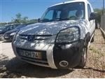 Peugeot Partner 190 C 1.9 D Pack CD (71cv) (4p)