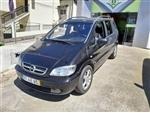 Opel Zafira 2.0 DTi Life (100cv) (5p)