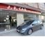 Honda Civic 1.4 i-VTEC Sport (100cv) (5p)