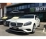 Mercedes-Benz Classe A 180 CDi B.E. Style Auto (109cv) (5p)