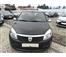 Dacia Sandero 1.5 dCi Confort (90cv) (5p)